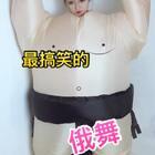 #精选# 大家好我是小胖子 我是凌凌的妹妹 初次见面 请大家多多点赞和关注