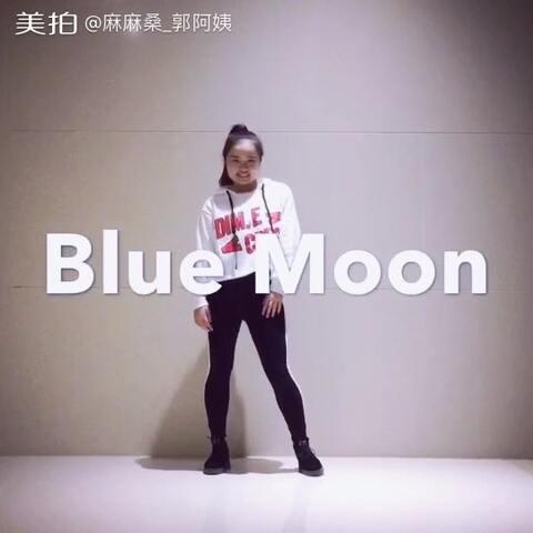 【麻麻桑_郭阿姨美拍】#舞蹈# 🌖孝琳-Blue Moon 🌖 孝...