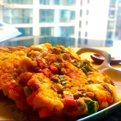 #美食##营养早餐表#不用和面 简单调味 下锅2分钟 鸡蛋蔬菜一起吃 营养美味的翡翠黄金饼#小鱼儿私房菜#