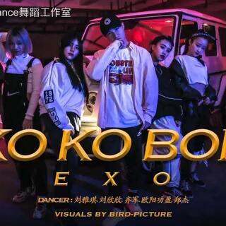 #exo kokobop# KOKO BOP雅琪Vera舞蹈作品还有EdenDance成员强势助阵#ko ko bop##exo#现在才发布你们大爱的EXO作品应该不算晚吧@雅琪欧巴 @美拍小助手