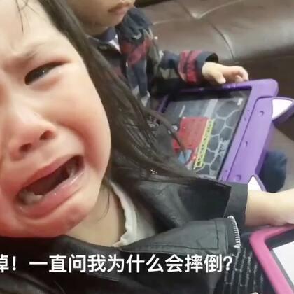 🤣看到我之前假装晕倒的视频,Vivi哭到不行了!果然,孩子的情商是随妈妈的!一起坐沙发上,我突然看到Vivi泪流不止,原来她无意间打开她小时候我假装晕倒的视频!自己在那哭得泣不成声,害我也跟着哭!Vivi这情商真的像我?我不那么爱哭,我只是眼泪有点多!🤣🤣#宝宝##vivi3y+2m##暖心vivi#
