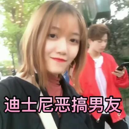 #穿秀##搞笑##女神#@韩哥很酷哟💦 哈哈哈 你们最喜欢的明星叫什么名字💕