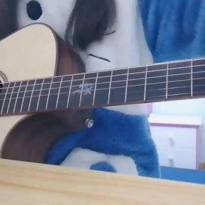 #不能说的秘密##吉他弹唱#