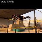 腰力十足#精选##跑酷##北京轻行者体育公园#