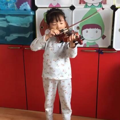 龚辰拉小提琴,龙的传人