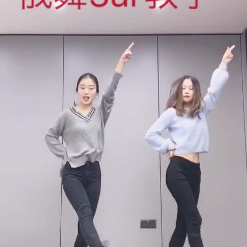 【十元酱Dance美拍】#十万支创意舞##3ar##俄舞3ar教...