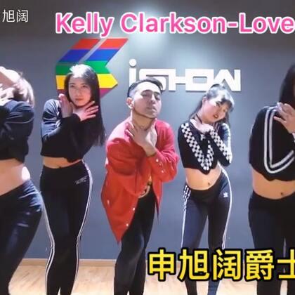 #舞蹈##love so soft##申旭阔编舞#这个给基础班编的入门舞蹈 送给大家 U乐国际娱乐🎵 Kelly Clarkson - Love So Soft 🎵 带领六朵小花 这里边 一个高中生 五个大学生 大家通过自己的努力 进步都很大 加油 Ishow舞蹈集训营报名电话同vx📱13770971242 我的元旦三天特训也在报名中 报名方法同上