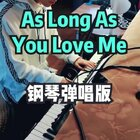 As Long As You Love Me🎹