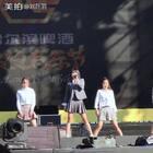 SODA live 全开😋#冰浪音乐节#云南昆明,下次再见👋