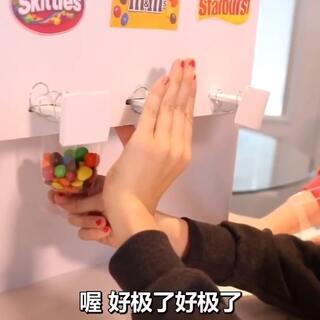 #热门#我带孩子们做了一个自动糖果机,这里面有吃不完的糖果~希望猴老妈回来不会杀了我!🙏#搞笑#