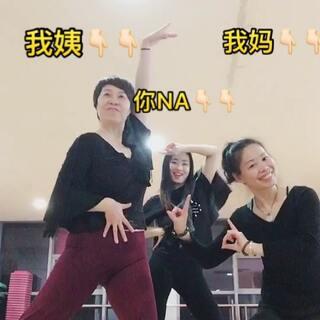 #李宇春流行舞#带着我姨重新出山,来一发春春的舞蹈🤤三个人,三个范儿,但是越来越合拍啊,有木有(꒪ȏ꒪)エッ!#十万支创意舞##精选# 微信nana08200