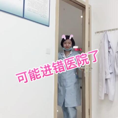 【叫我王小婷美拍】#♫爱情的骗子我问你#二医院更适...