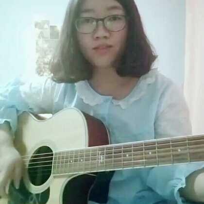#吉他弹唱##谢春花我一定会爱上你#背起背包,跨过高山,闭上双眼感受春天。#我要上热门#