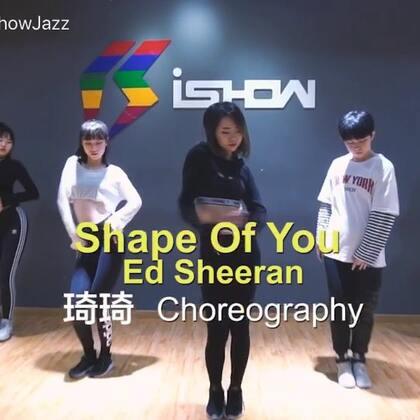 《Shape of you》,今日份爵士编舞,后面附同学们的随堂练习,棒棒棒👍😎想学跳舞的小伙伴报名咨询13770971242,惠子老师~#舞蹈##帅琦编舞##南京ishow爵士舞#