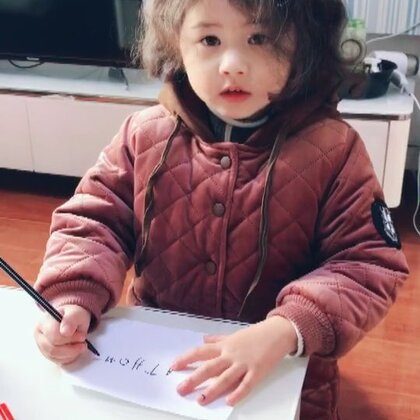 之前教过她写过几次,现在写的最好的就是momo,不用我提醒也能写了。#学习mo##宝宝#