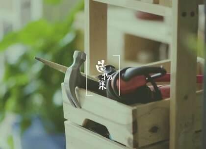 【我的出租屋-第1集(中篇)】改造7平米INS风卧室!