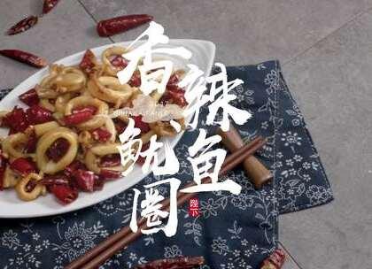 #5分钟美拍##美食#生活#