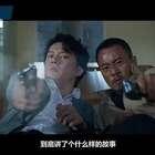 #我要上热门##影视##搞笑#四分钟看完枪战大片《追捕》:中年大叔的激情碰撞,鸽子都没眼看了。