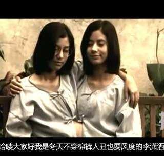 4分钟看泰国恐怖片《连体阴》,为争男人,连体姐妹不惜杀死对方!#热门##电影##恐怖片#