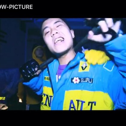 #中文说唱##美拍有嘻哈#JACK MA - SWIMMING ✕ SUN.YIWEI