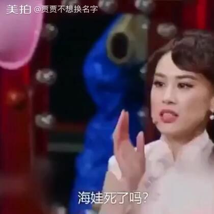 哈哈哈哈,海娃好可怜!😂😂#演员的诞生##黄圣依##笑到肚子痛#