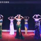 来看看我们Jasirah大师集训班的成果,性感鼓舞送给大家~简直惊艳!#精选##我要上热门#你也想提升自己的#舞蹈#吗,➕微信danse68咨询吧~
