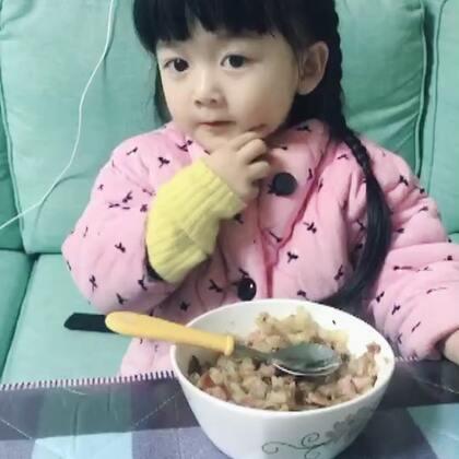 (方言)妈妈做的黑暗料理😂特别给我面子,说好吃,我自己都看不下去了让她吃不下就别吃了,她犹豫了下问我 那她不吃的话我会不会伤心呀?😆😆闺女果然是小棉袄呀!