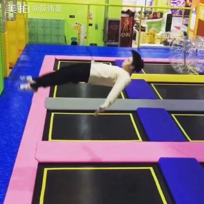#精选##运动##空翻#蹦床训练