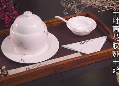 原盅炖汤,是区别于煲汤的另一种汤品做法。原理是隔水将炖盅内的是食材蒸熟,确保炖盅内食材的营养完全保留在其中,不会被挥发掉。而林奶奶炖汤,就是一家坚持食材本味的汤品店,每盅汤历经5个小时蒸汽的激发,终于呈现在了你的眼前… #美食##地方美食##上海#