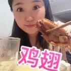 #吃秀#今天吃饭早,哈哈哈