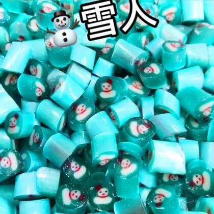 雪人⛄️!薄荷味的,凉上加凉😁最近又降温了,我们这气温已经到零下了,不过还没有下雪😊有多少堆过雪人呢,估计很多人连雪都没见过吧,哈哈!购买糖果的加主页微信哦,或者点击链接直接微店下单https://weidian.com/s/256698418?ifr=shopdetail&wfr=c #热门##美食#