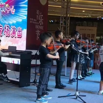 小提琴和钢琴合奏,小星星变奏曲