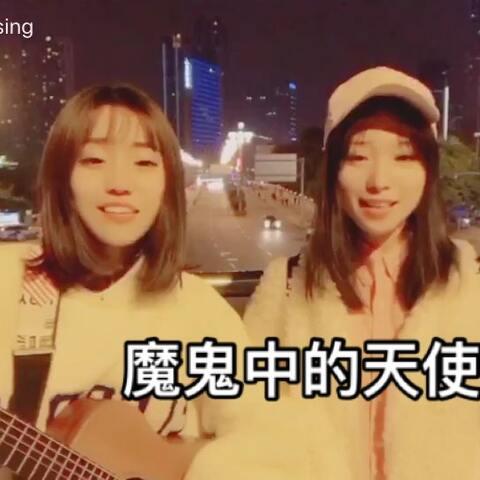 【郭小萍sing美拍】#吉他弹唱##魔鬼中的天使# ☺️...