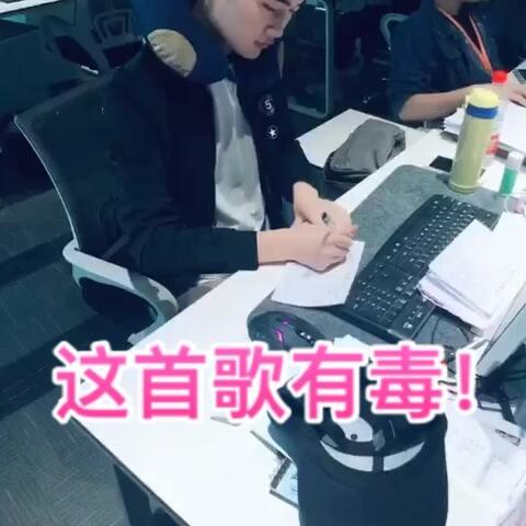 【温阿南美拍】这首歌绝对有毒😂#精选##我要上...