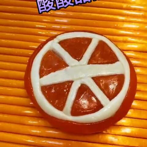 【CandyPark手工糖果_美拍】香橙味的香橙😃😃今天配的这首歌...