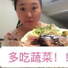 #吃秀#今日晚餐