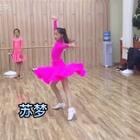 苏梦宝宝的伦巴越来越有感觉了👍🌺🌟🎀❤#舞蹈##拉丁舞#
