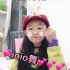 激萌#ioio舞#,爱心发射,你收到了吗?😜
