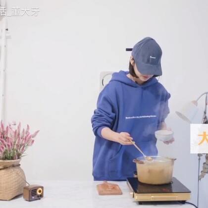 #大牙解放减脂餐#【参鸡汤】准备写点简介,发现视频已经说得很请清楚了,那就不写了吧。另外马赛克的是我那惨不忍睹的刘海😭😭😭#美食#