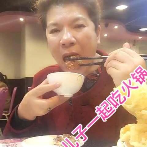 【kiki的妈妈❤️美拍】#吃秀##儿子推荐的火锅店非常好...