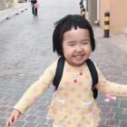 #最爱上幼儿园的小孩小蛮#对她来说最开心的事,除了吃,应该就属去幼儿园了吧。