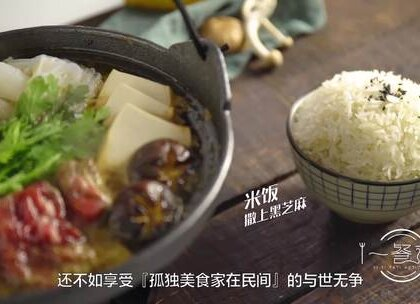 很多人都说一个人吃饭很孤单,但我觉得,假装合群才是真孤单。所以,吃寿喜锅吧~#美食##一人食##火锅#