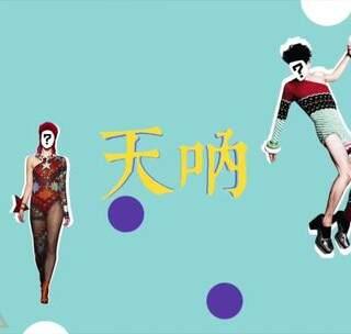 入冬后依旧能看见好多光腿走在路上的姑娘,仿佛置身日本。现在越来越多的妹子在冬天也喜欢光着腿,那你以为真的是在光腿么,当然是有姑娘们最爱的光腿神器,但是光腿也要会搭配 #穿搭##时尚#