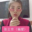 #U乐国际娱乐##我要上热门#今天来一首我第一次去KTV唱的第一首歌曲,印象很深刻,张芸京的偏爱😛😛