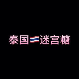 #吃货##泰国#
