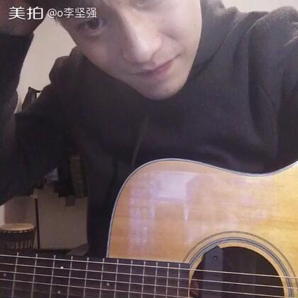 #音乐##吉他弹唱#遗憾。
