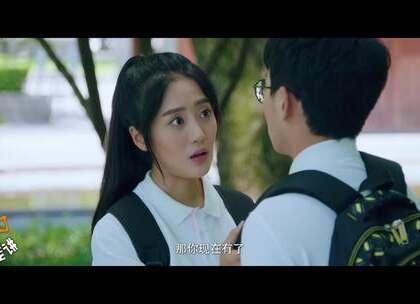 陆杨林静晓大学终于在一起了,这一对竟然比晨希夫妇还要甜几百倍!#爱情##校园##青春#