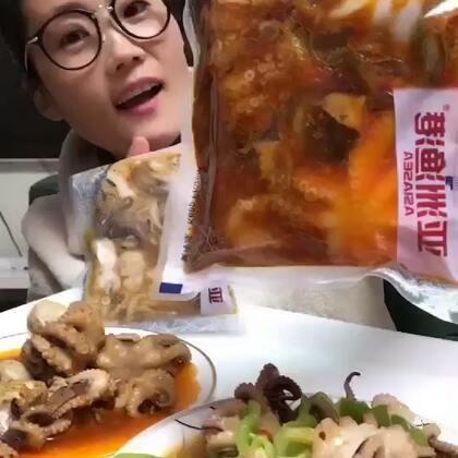 #吃秀#🔥一直在努力,我没有加工厂,但是我不会给你们吃差的还得给你们吃好的,也不会让你们吃贵了!两款八爪鱼一款辣的,一款不辣,是亚洲渔港产品!皮皮虾自己货源本地工厂代加工!好吃就给个好评!79元部分地区➕10元邮费,送煎饼送海苔!https://item.taobao.com/item.htm?id=562423884573