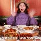 """吃了印度菜会变温柔?""""紫薯""""搭配印度菜,独创""""萌萌""""的咖喱味!#大胃王朵一##吃秀##美食一朵朵#"""