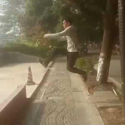 近期训练#运动##跑酷##健身#